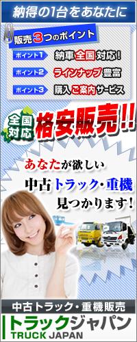tr_bn_sale_01_200x500_04.jpg